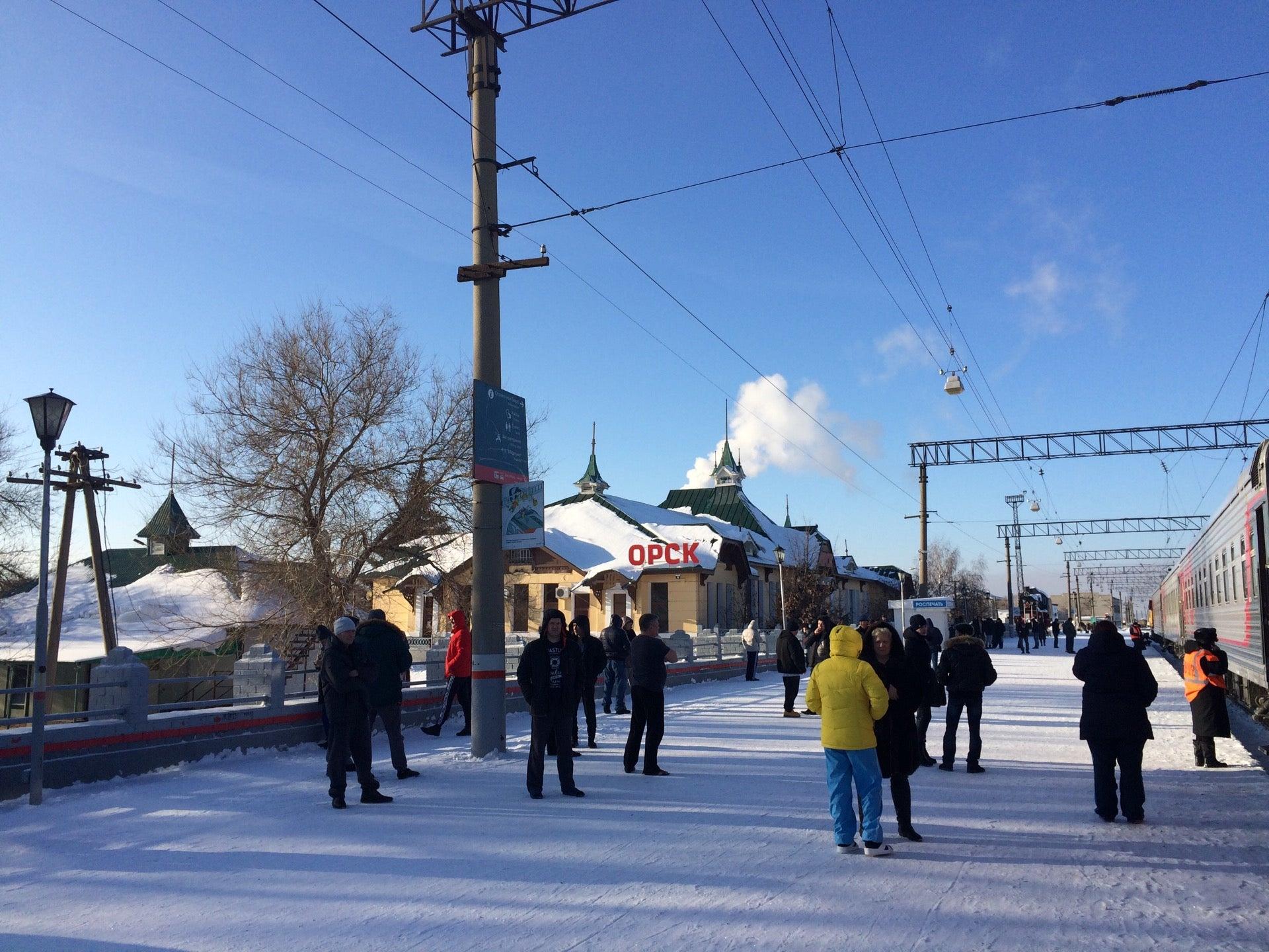 Вокзал станция орск