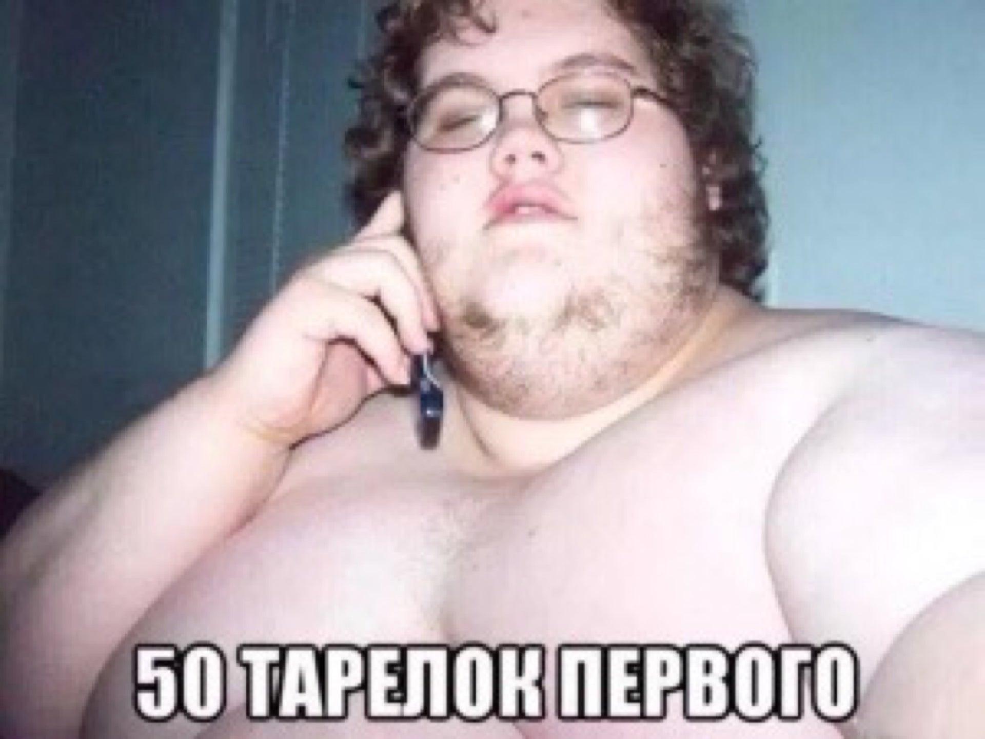 Толстый мужик ебет девочку 17 фотография