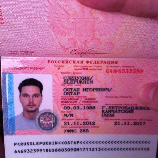 Как сделать фотографию на загран паспорт