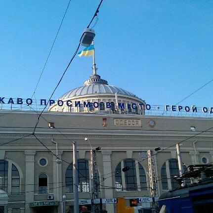 Фотография одесский жд вокзал