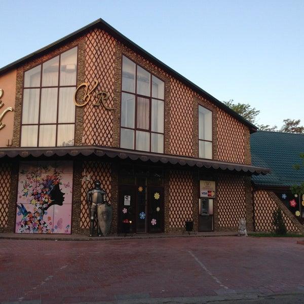 Тирасполь,ул юности, дом6 розничная торговля медикаментами и изделиями медицинского назначения в тирасполе