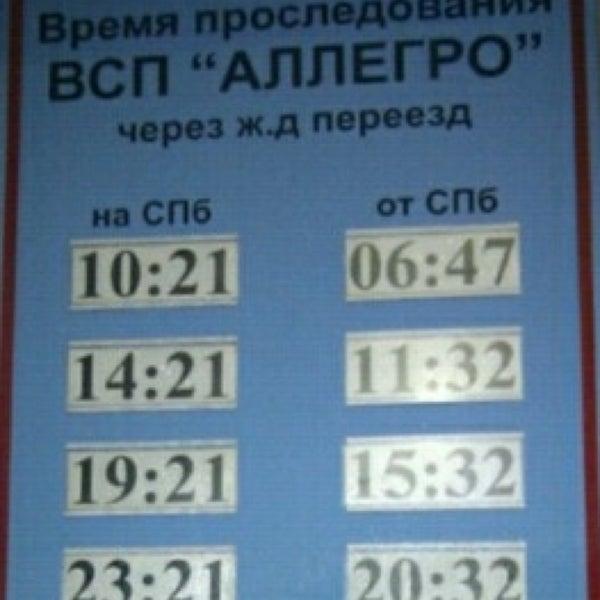 Изменения в расписании электричек санктпетербурга