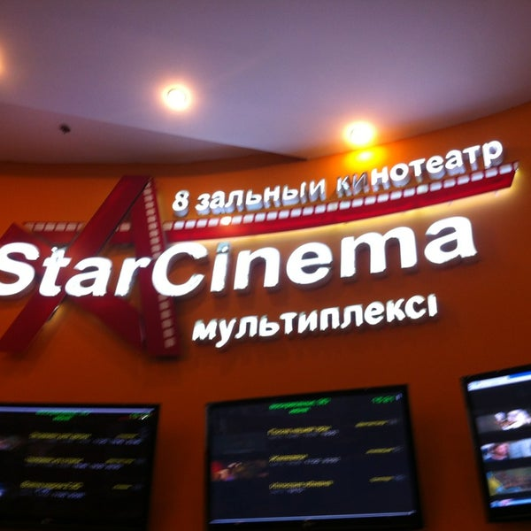 Star cinema wikipedia
