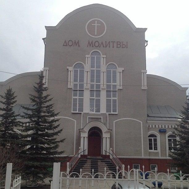 Одесса, церковь благодать