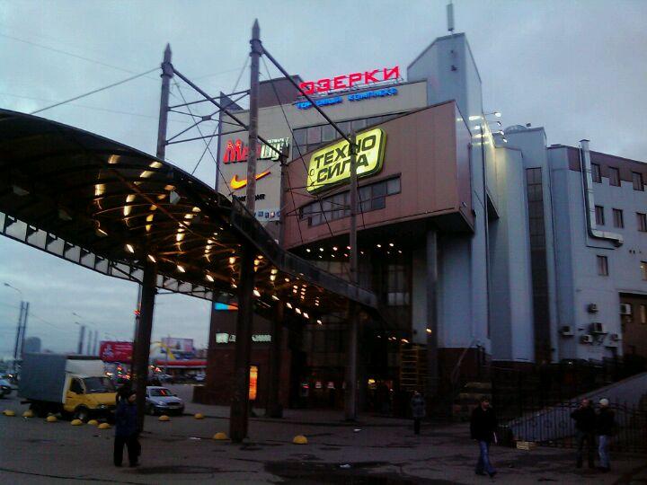 C 1 по 14 февраля в интернет-магазине мвидео проходит распродажа телевизоров