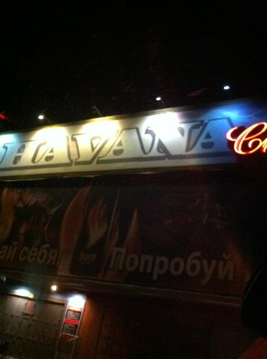 Дискотека в havana club