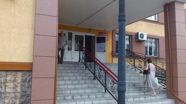 Сайт железнодорожного суда г новосибирска официальный сайт