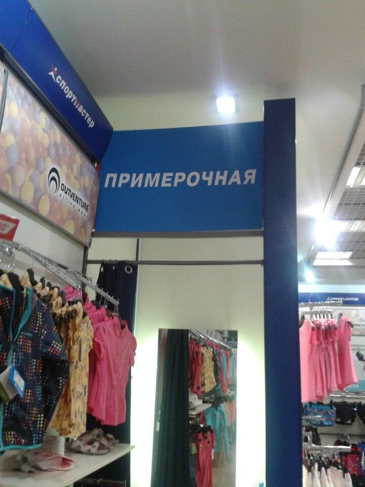 Фото в примерочных магазинов 12 фотография