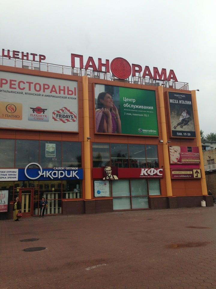 Гарибальди магазин интим 14 фотография