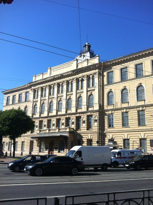Санкт-петербургский институт технологии и дизайна проходной балл