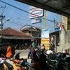 Foto Indomaret Gajrug, Lebakgedong