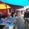 Foto Pasar Bungkukan,