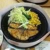 Foto Pepper Lunch, Tangerang