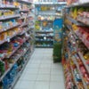 Foto Alfamart, Wonogiri