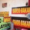 Foto Special Bakso Bakar Central, Wonosobo