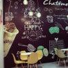 Foto Chatime Living Plaza Pettarani, Makassar