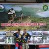 Foto Taman semagor muara bungo, Kecamatan Muara Bungo