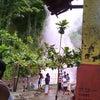 Foto Pemandian air panas, Cisolok
