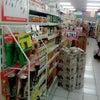 Foto Giant Supermarket Rangkasbitung, Rangkasbitung-Lebak