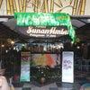Foto Sunan Ambu Restaurant, Subang