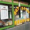 Foto Roti Bakar Bandung, Kotabaru Kalimantan Selatan