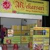 Foto cafe BDG mekarsari