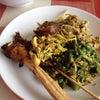 Foto Warung nasi lawar