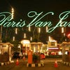 Foto Paris Van Java (PVJ), Bandung