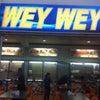 Foto Wey Wey Live Seafood,