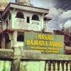 Foto Pasar Mare, Watampone