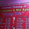Foto Mie Yamien Mang Utis, Cianjur