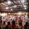 Foto Mercado de Muna, Muna