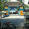 Foto Kolam Renang Kartika, Sragen