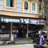Foto I-Queen Pangandaran, Pangandaran