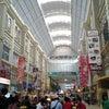 Foto Nagoya Hill Shopping Mall,