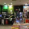 Anglo American Bookstore