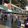 Noibai Intl, Photo added:  Sunday, December 2, 2012 10:00 AM