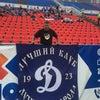 Фото Центральный стадион