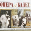 Фото Красноярский государственный театр оперы и балета