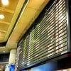 Kuwait International Airport, Photo added:  Sunday, June 23, 2013 7:56 PM