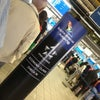 Windhoek Hosea Kutako International Airport, Photo added:  Sunday, September 1, 2013 11:35 AM