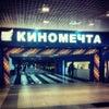 Фото КИНОМЕЧТА