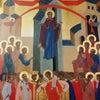 Фото Приход храма Покрова Божией Матери