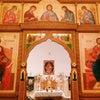Фото Храм в честь Рождества Иоанна Предтечи