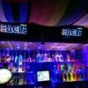 Photo of Eagle