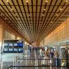 Logan International Airport, Photo added:  Saturday, July 13, 2013 6:54 PM