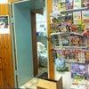 Фото Почтовое отделение №3