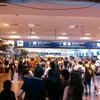 Aeroparque Jorge Newbery, Photo added:  Saturday, January 12, 2013 8:36 AM