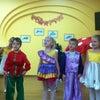 Фото Детский сад №49, Олененок