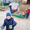 Фото Детский сад №44